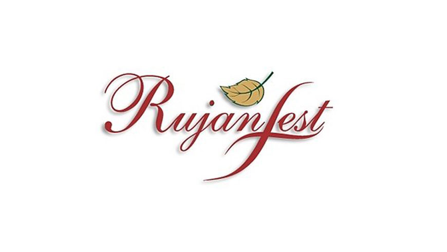 Concerts That Will Rock Your Feet – Welcome to Rujanfest